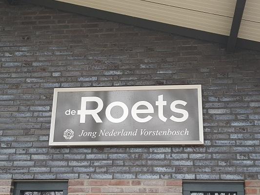 Jong Nederland clubgebouw de Roets tijdens een ommetje Vorstenbosch, mijn geboorteplaats.